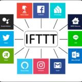 初心者でも設定できる!サービスとサービスをつなげる「IFTTT」の紹介と設定!