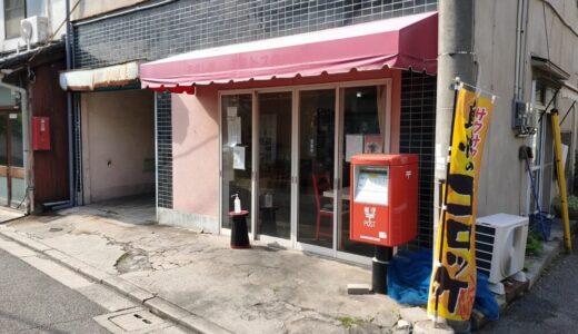 京町クロケットファミリー:クオリティが高い洋食屋さんのクリームコロッケがおススメ!(テイクアウト)【姫路市京町】