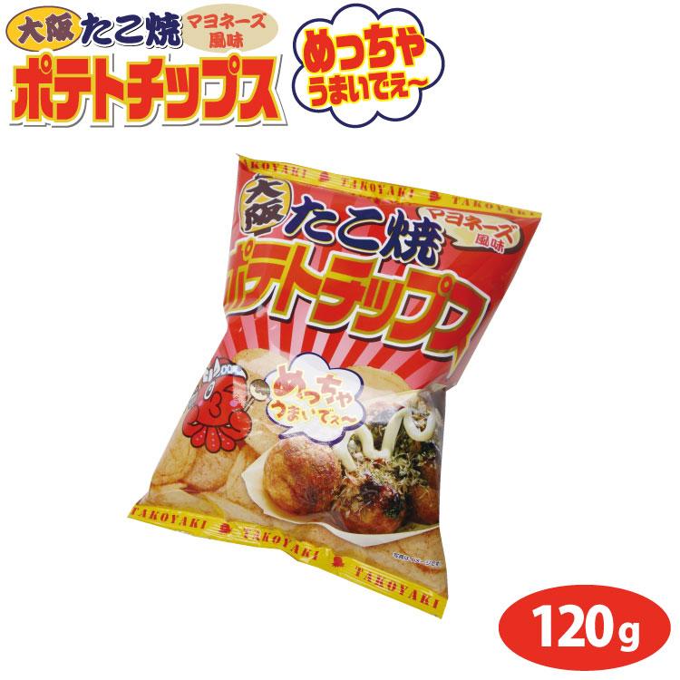 たこ焼きマヨネーズポテトチップス