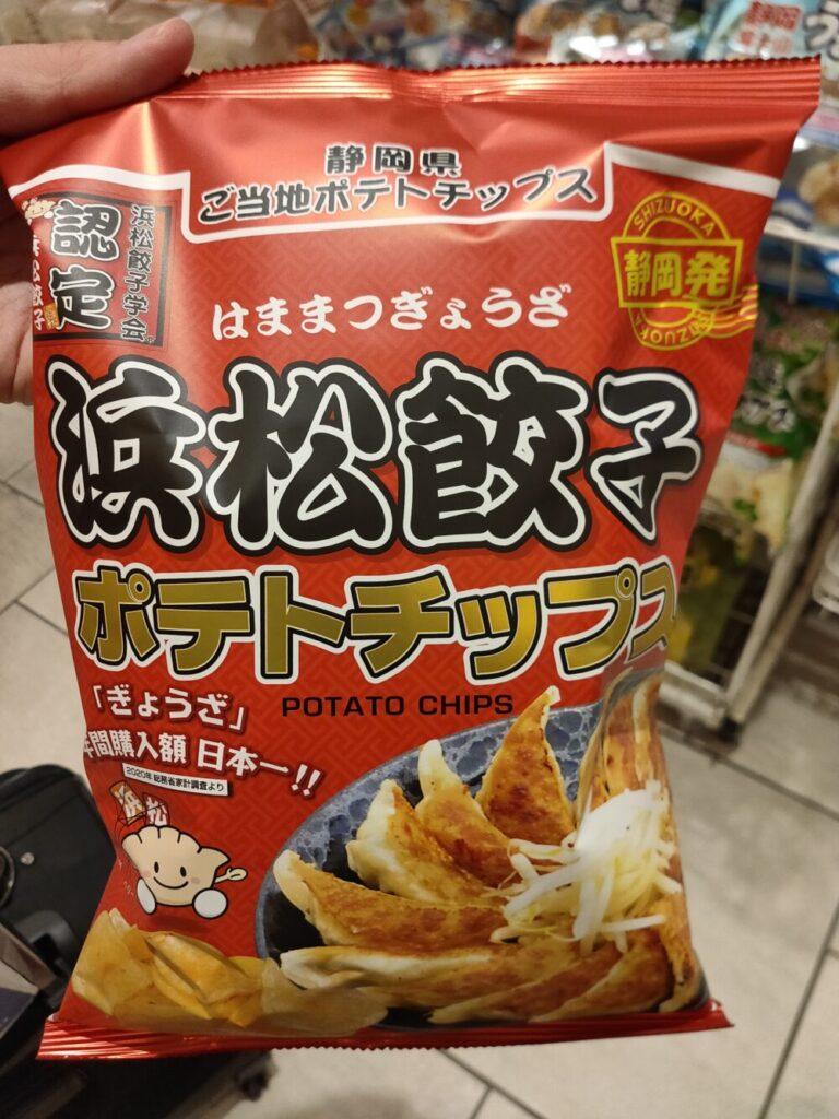 浜松餃子ポテトチップス