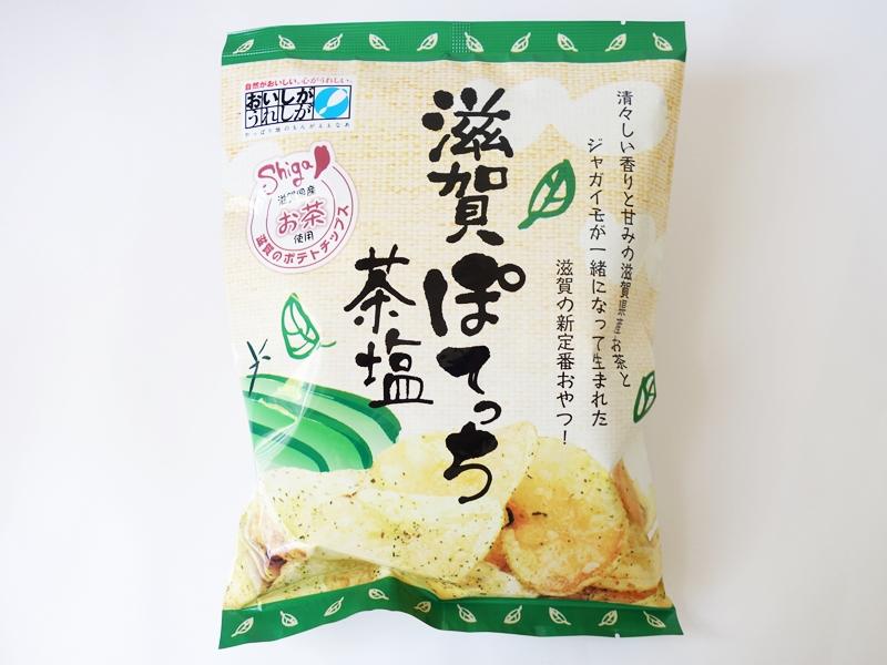 滋賀ぽてっち(茶塩)