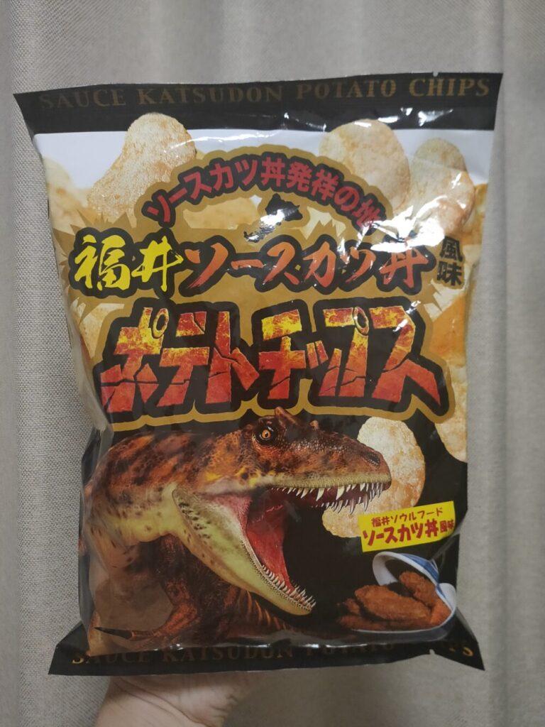 福井県ソースカツ丼風味ポテトチップス